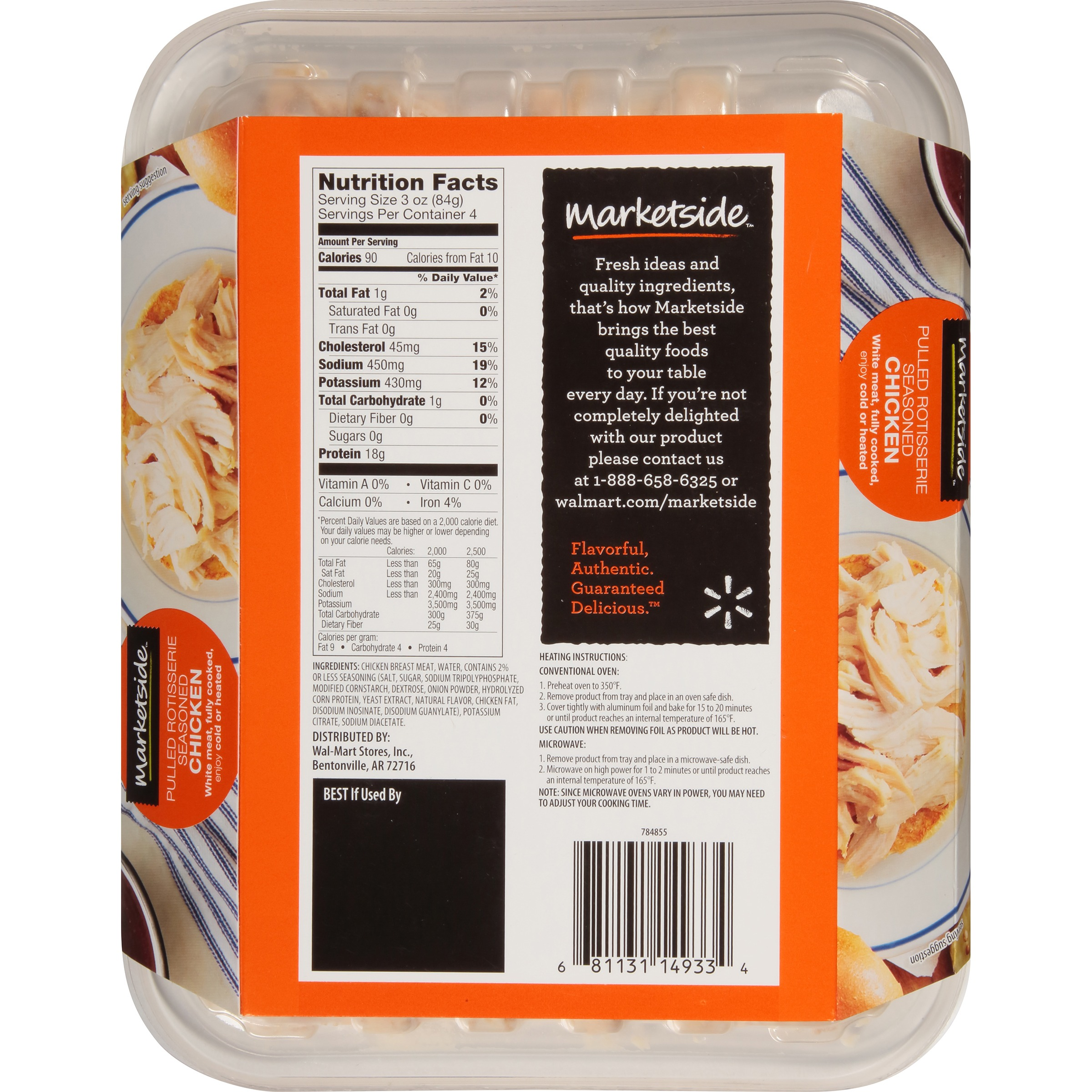 Marketside Pulled Rotisserie Seasoned Chicken 12 Oz Walmart Com Walmart Com
