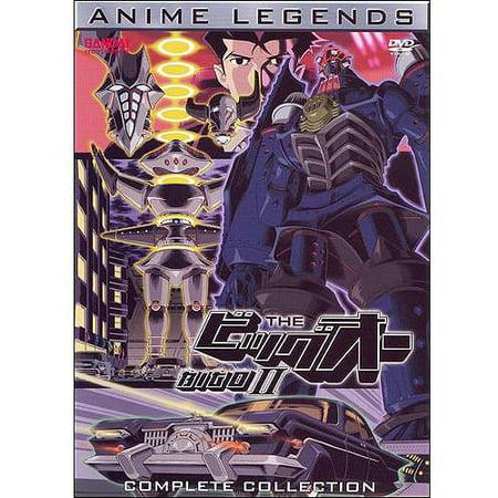 big o vol 2 anime legends complete collection walmart com