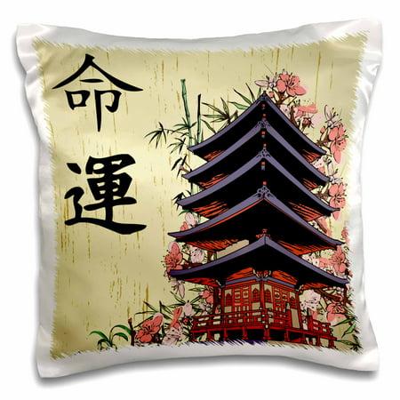 3dRose Beautiful Japanese Pagoda With Pink Sakura and Bamboo Destiny Luck Kanji Symbols Asian Design, Pillow Case, 16 by 16-inch