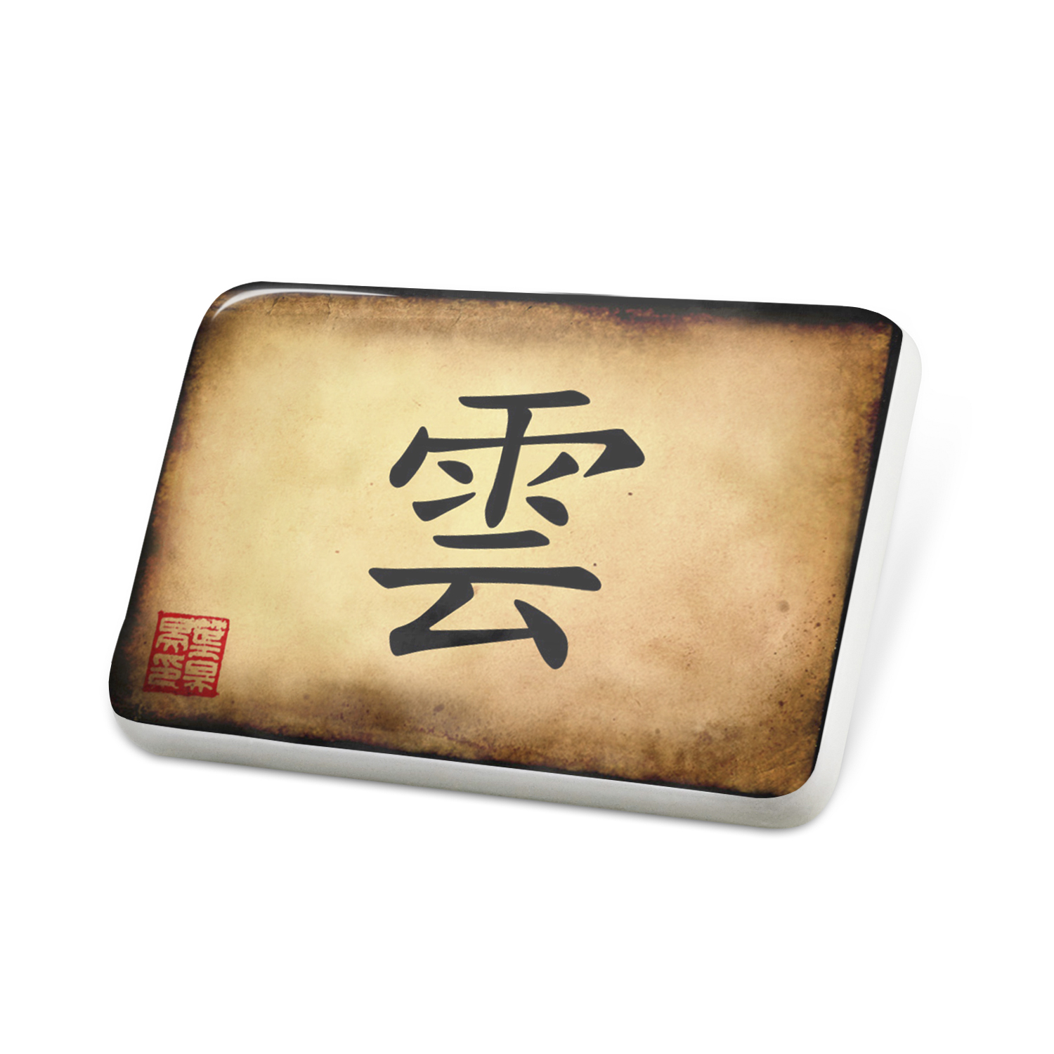 Porcelein Pin Chinese characters, letter Cloud Lapel Badge – NEONBLOND