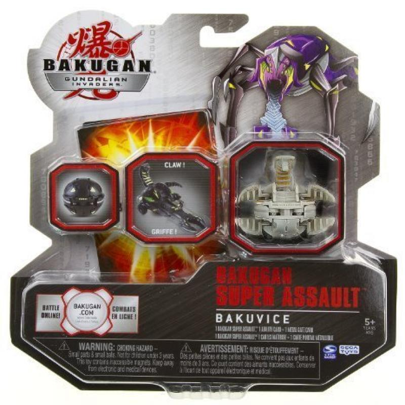 Bakugan Super Assault Luminoz BakuVice [Gray]