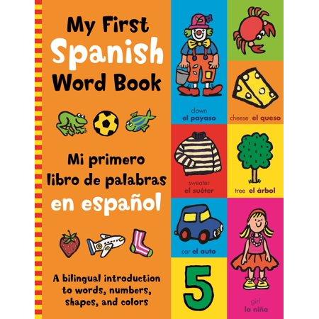 My First Spanish Book ()