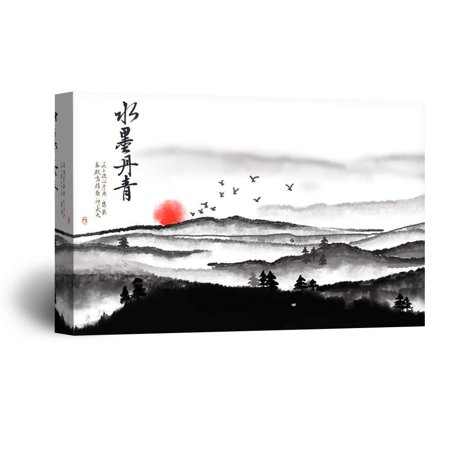 wall26 Canvas Wall Art - Chinese Ink Painting Style Landscape of Mountains at Sunset Time - Giclee Print Gallery Wrap Modern Home Decor Ready to Hang - 12x18 (Best Landscape Paintings Of All Time)