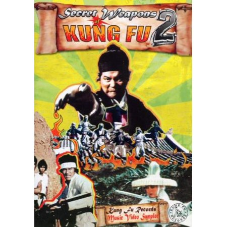 - Secret Weapons of Kung Fu: Volume 2 (DVD)