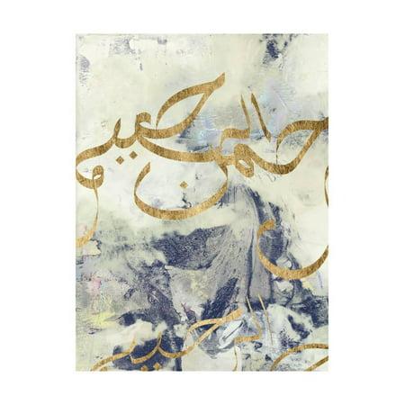 Arabic Encaustic I Print Wall Art By Jennifer Goldberger ()