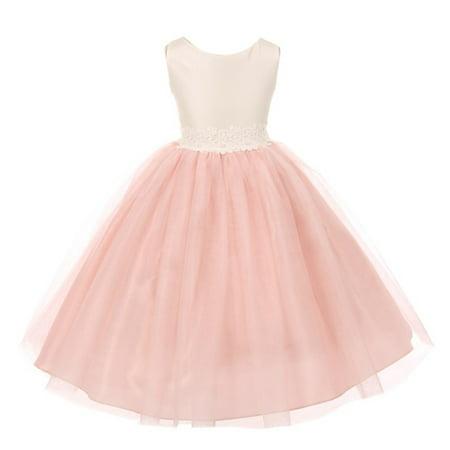 Good Girl Girls Off-White Pink Tulle Adorned Junior Bridesmaid Dress 8-14 (Pink Girls Dresses)