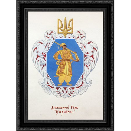 Small coat of arms the Ukrainian State 24x19 Black Ornate Wood Framed Canvas Art by Narbut, Heorhiy ()
