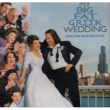 My Big Fat Greek Wedding Soundtrack
