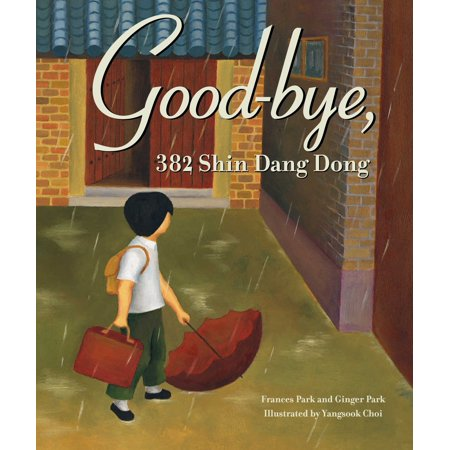 Good-Bye, 382 Shin Dang Dong (Lee Min Ho Likes Park Shin Hye)
