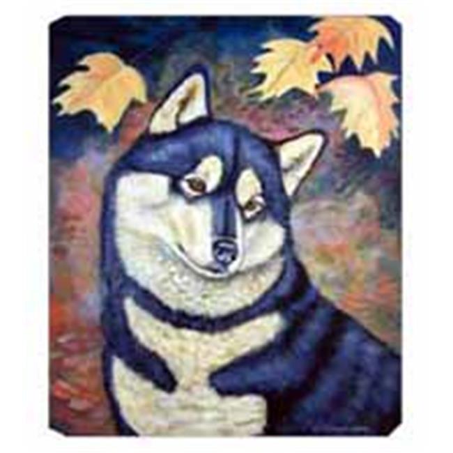 Carolines Treasures 7173MP 8 x 9.5 in. Fall Leaves Siberian Husky Mouse Pad, Hot Pad Or Trivet - image 1 de 1