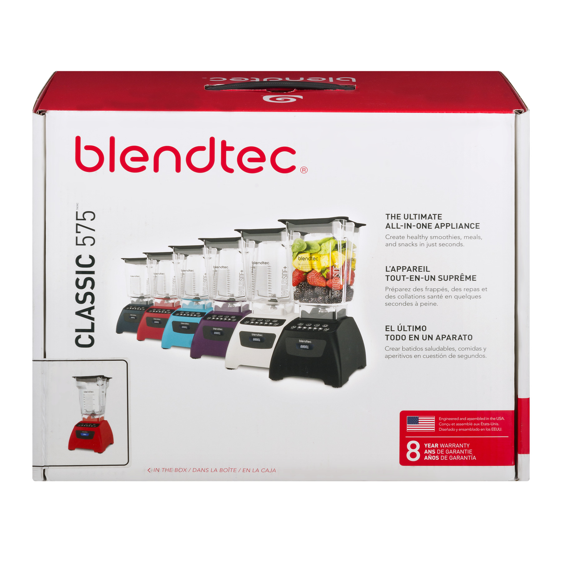 Blendtec The Ultimate All-In-One Appliance, 1.0 CT