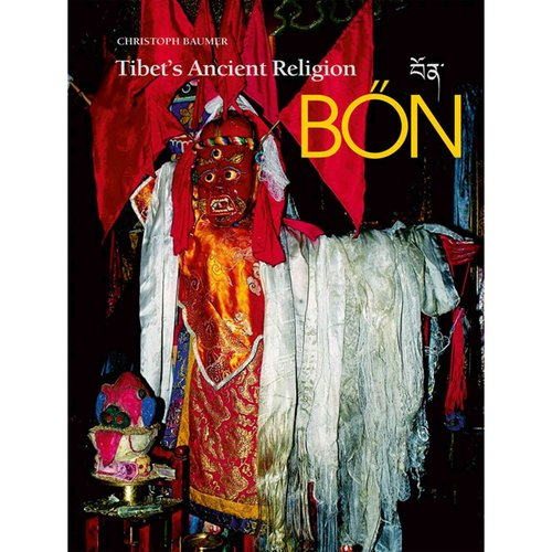 Tibet's Ancient Religion Bon
