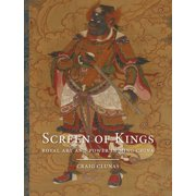 Screen of Kings - eBook