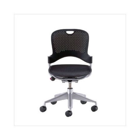Herman Miller Caper Task Chair Without Arms