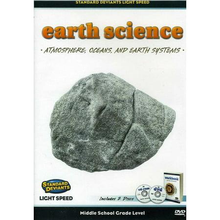 Light Speed Earth Science Module: Atomsphere 4 (DVD)