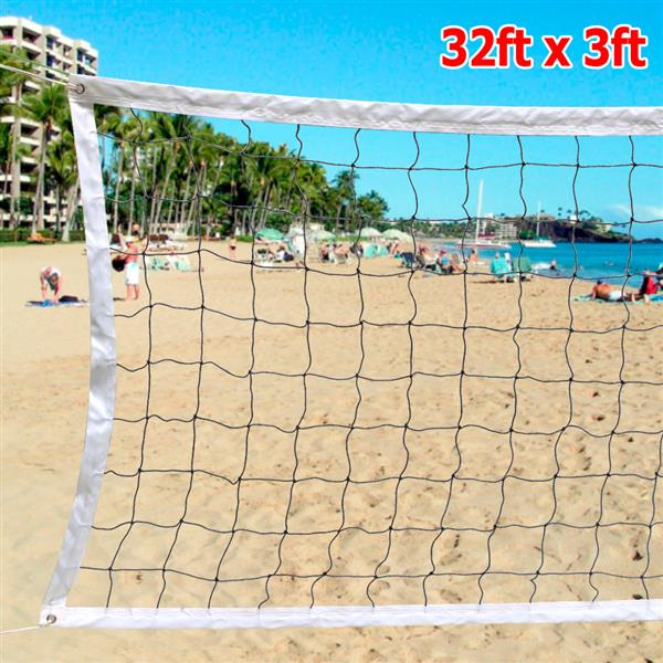 Yaheetech Volleyball Net With Steel Cable Rope Tournament Size Outdoor Indoor 32 FTx3 FT