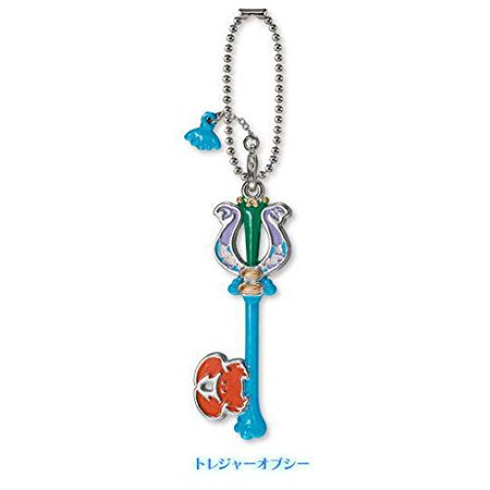 Bandai Kingdom Hearts Keyblade KH Crabclaw Character Key Chain Mascot Charm Collection