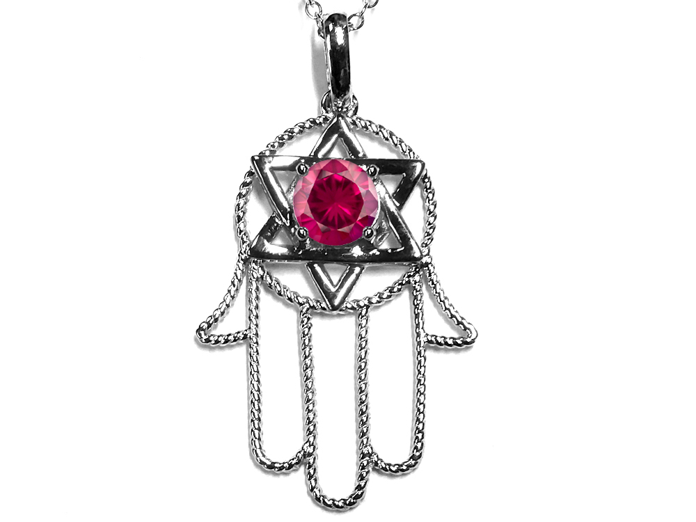 Star K Large Hamsa Hand Jewish Star of David Pendant Necklace with Created Ruby in 10 kt White Gold by