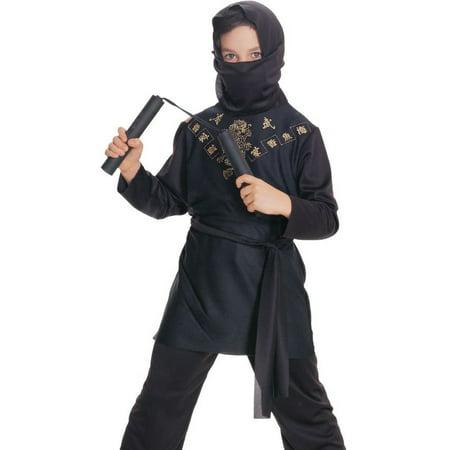 Halloween Celebrated In Japan (Rubies Kids Black Ninja Japanese Warrior Halloween Costume)