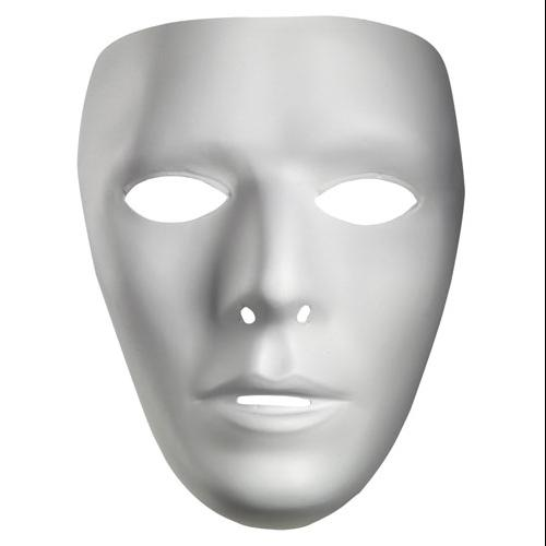 White Blank Male Mask for Halloween Costume