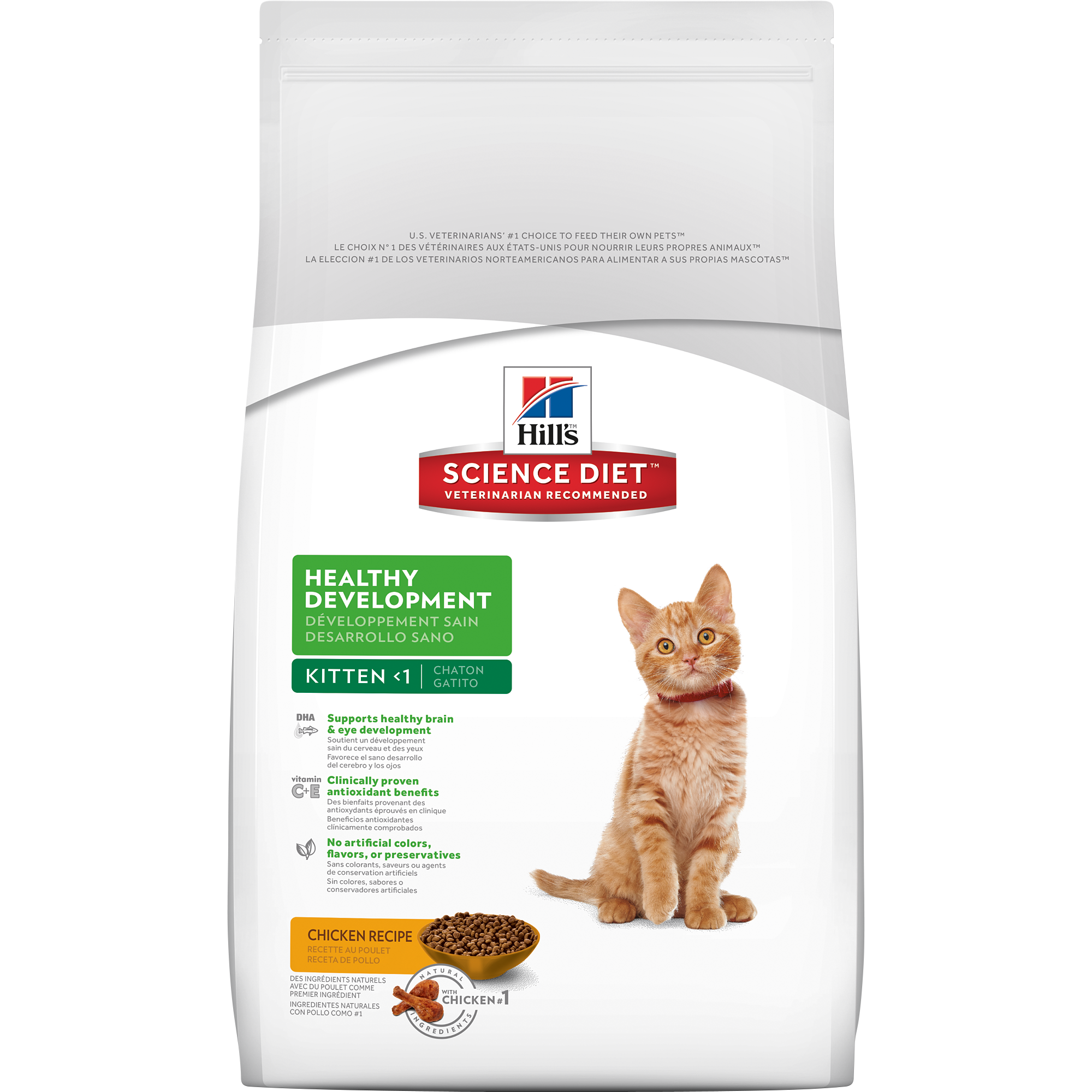 Hill's Science Diet Kitten Healthy Development Chicken Recipe Dry Cat Food, 7 Lb