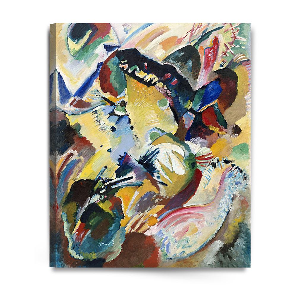 Decorarts Panel For Edwin R Campbell No 2 Wassily Kandinsky