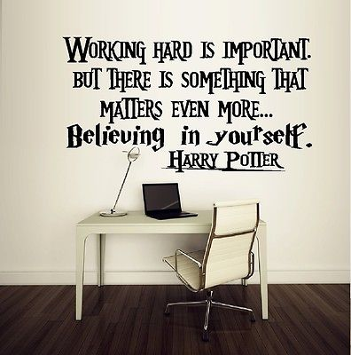 "Working Hard is Important  ~ Harry Potter ~ Wall or Window Decal 13"" x 26"""