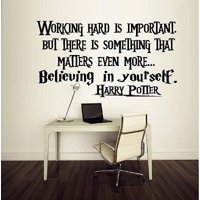 """Working Hard is Important  ~ Harry Potter ~ Wall or Window Decal 13"""" x 26"""""""