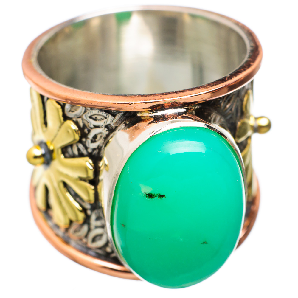 Ana Silver Co Chrysoprase Flower 925 Sterling Silver Ring Size 7.75 RING831055 by Ana Silver Co.