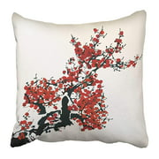 ARHOME Pink Blossom Ink Style Winter Sweet Chinese Flower Plum Paint Asian Culture Blooming Pillow Case Cushion Cover 18x18 inch
