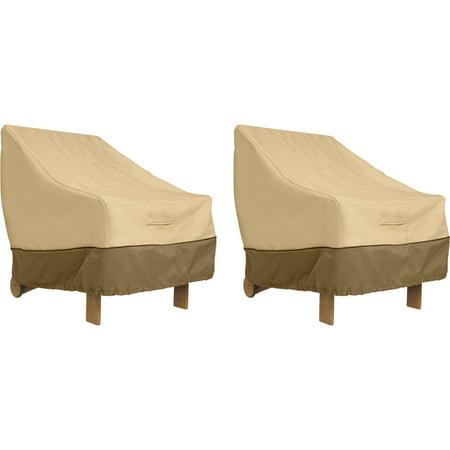 Classic Accessories Veranda Patio Chair Cover 2-Pack Bundle ()