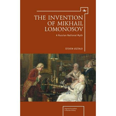 The Invention of Mikhail Lomonosov
