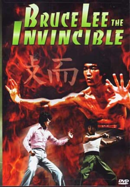 Bruce Lee the Invincible by GAIAM INC