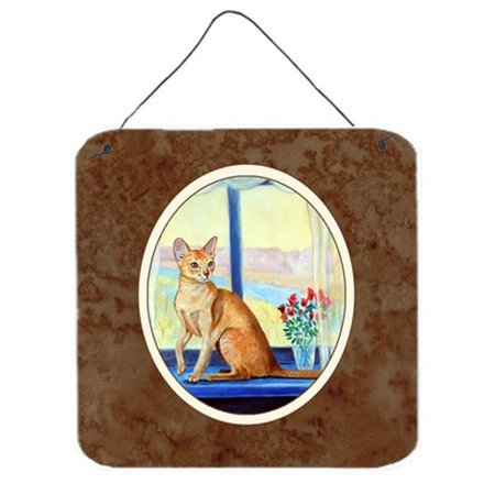 Cat Wall or Door Hanging Prints, 6 x 0.02 x 6 in. - image 1 of 1