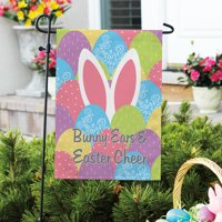 Personalized Bunny in Eggs Garden Flag