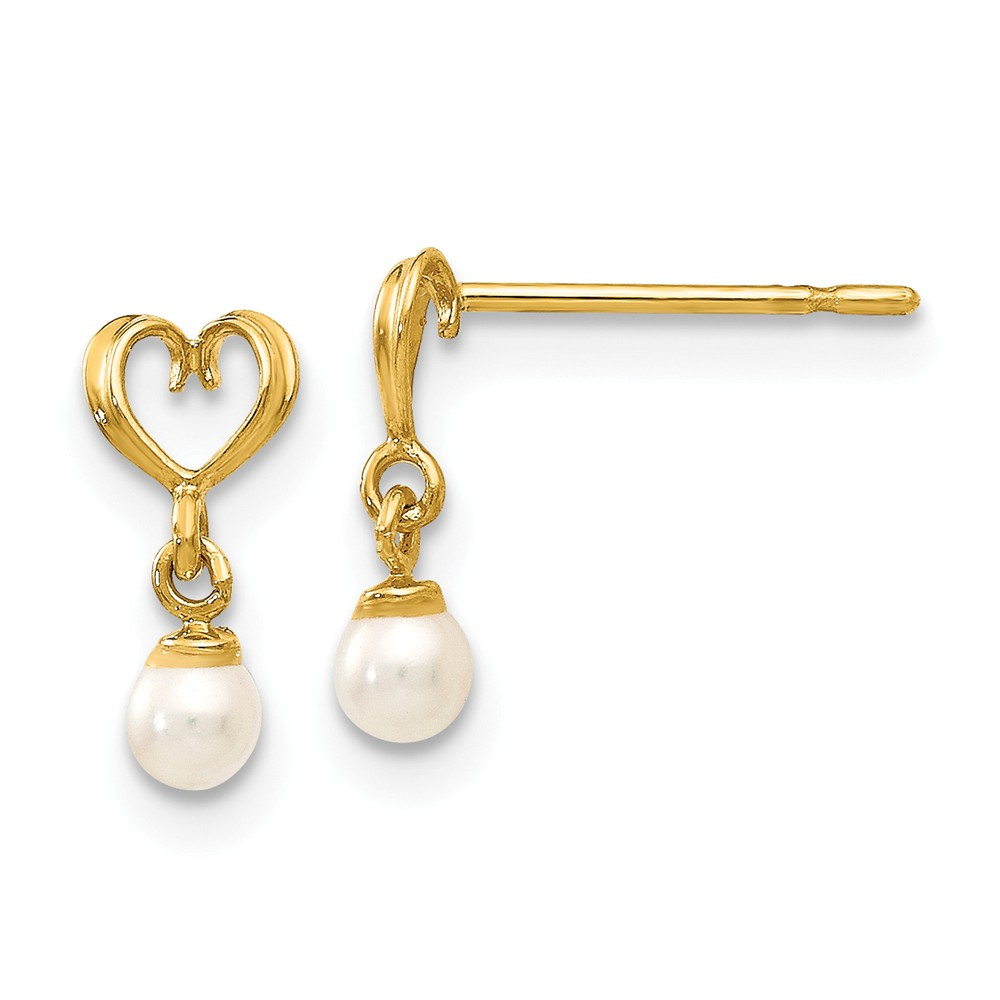 5mm X 9mm // 4mm Cultivated Pearl 18K White and Yellow Gold Cultivated Pearl and Square Earrings with covered screwbacks