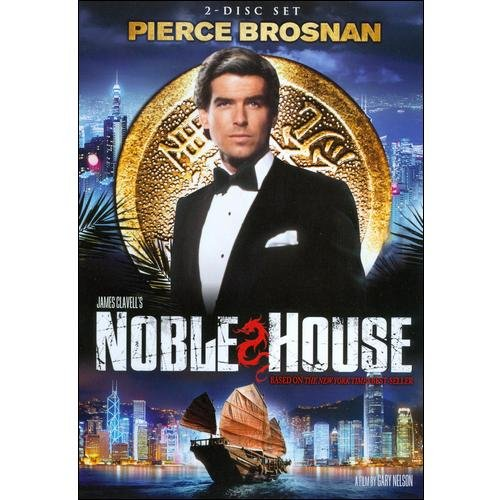 James Clavell's Noble House (Widescreen)