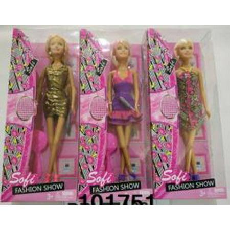Night Club  Sofia Fashion Doll (ONE Random Style Doll)