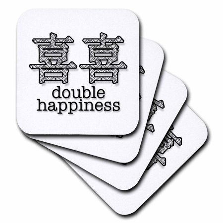 3dRose Double Happiness Lucky Wedding Love Chinese Calligraphy - Soft Coasters, set of 8 Double Happiness Wedding