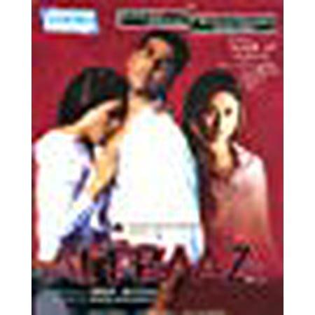 Aitraaz (2004) (Akshay Kumar - Priyanka Chopra / Hindi Film / Bollywood Movie / Indian Cinema (Best Of Kumar Sanu Hindi Webmusic)
