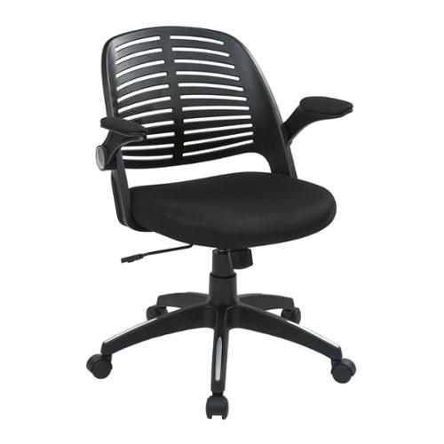 Tyler Adjustable Height Swivel Office Chair with Arms Black Frame with Black Fabric