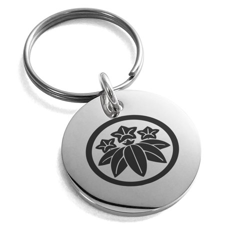 - Stainless Steel Ishikawa Samurai Crest Engraved Small Medallion Circle Charm Keychain Keyring