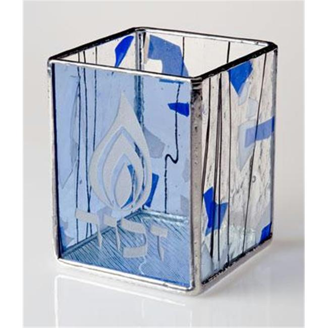 Judaica SF-YZ2-8047 5'' x 4'' x 4'' Yahrzeit Candle Holder II