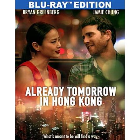 It's Already Tomorrow in Hong Kong (Blu-ray)