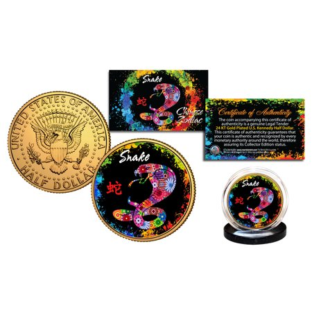 Chinese Zodiac PolyChrome Genuine JFK  Half Dollar 24K Gold Plated Coin - SNAKE