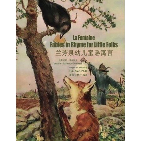 La Fontaine  Fables In Rhymes For Little Folks  Simplified Chinese   06 Paperback Color  Childrens Picture Books   Volume 8   Chinese Edition