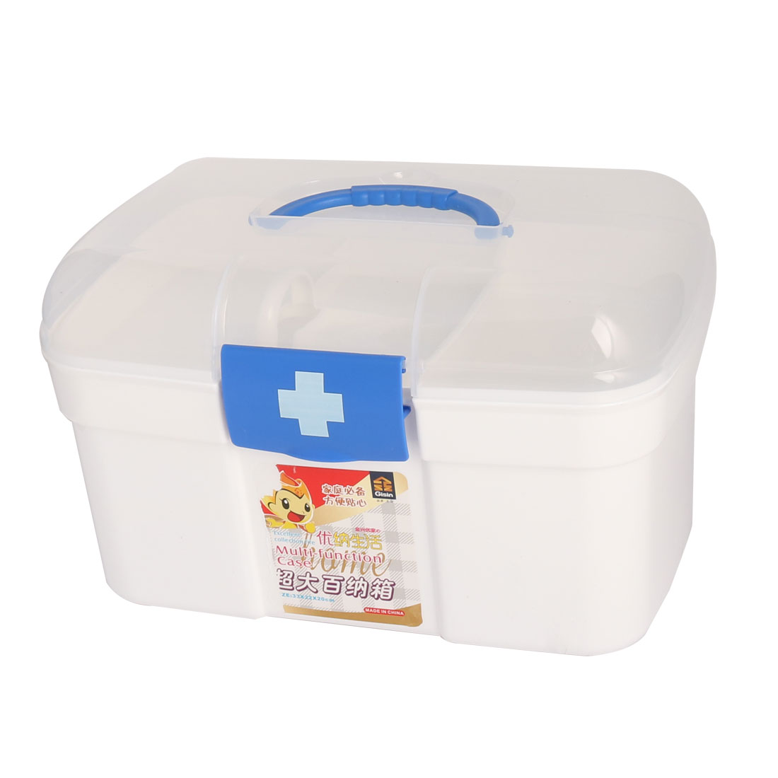 Plastic Family Medicine Pill First Aid Emergency Kit Box Case Container  Storage