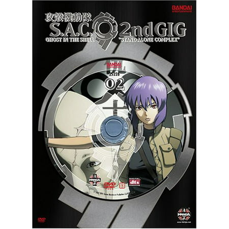 Ghost in the Shell 2: Stand Alone Complex 2nd Gig (DVD)