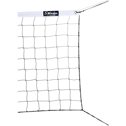 Mikasa Volleyball Net