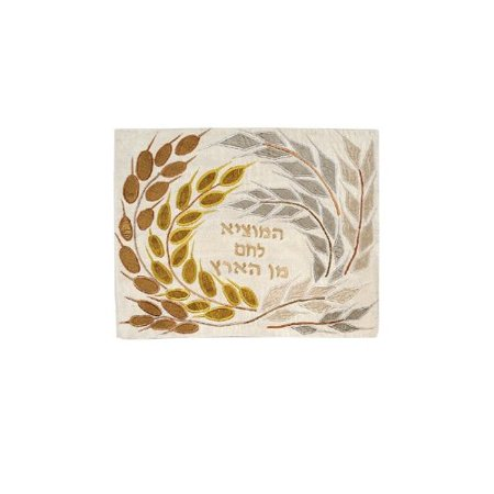 Yair Emanuel Challah Cover with Gold Wheat and Barley in Raw Silk - image 1 de 1